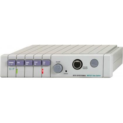 MRT-327 - Intercom filaire 2 canaux