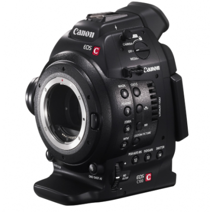 EOS C100 EF Mark I - Caméscope super 35 Full HD