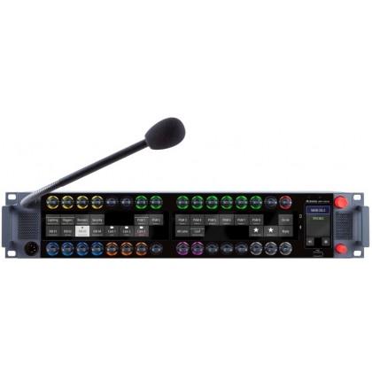 RSP-1232HL - Panneau de contrôle avancé de nouvelle génération avec 32 clés